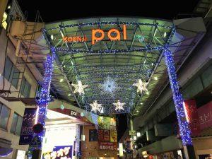 パル商店街