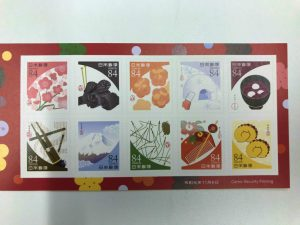 伝統色シール切手